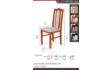 Kép 9/9 - Dante asztal London székekkel | 6 személyes étkezőgarnitúra