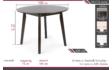 Kép 2/5 - Anita körasztal Domino székekkel | 4 személyes étkezőgarnitúra
