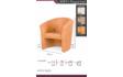 Kép 10/10 - berta elegant fotel méretek