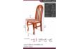 Kép 14/14 - Nevada asztal Nevada székekkel |  6 személyes étkezőgarnitúra